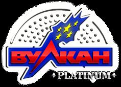 Vulkan Platinum